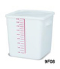 Rubbermaid FG9F0900WHT Square Storage Container, 22-Quart