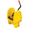Rubbermaid FG757588YEL WaveBrake® Down Press Wringer, Yellow