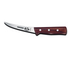 Victorinox 40016 Curved Boning Knife 5 Semi-Stiff Rosewood Handle