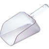 Rubbermaid FG288600CLR Clear Polycarbonate Utility Scoop, 64-ounce
