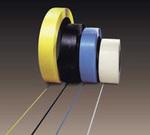 Flexible Machine Grade Polypropylene Straping