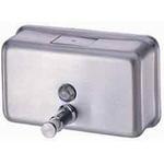 Impact Products 4020 Chrome Finish Soap Dispenser Horizontal 40 oz.