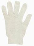 Men's 9500 Seamless White String Knit Cotton Gloves
