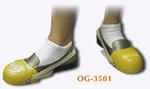 Steel Toe Shoe Cap